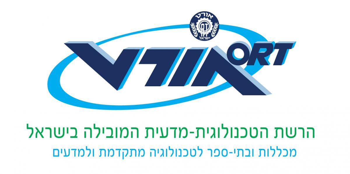 רשת אורט ישראל