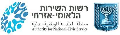 רשת השירות הלאומי-אזרחי